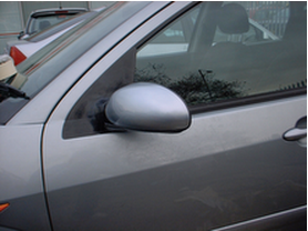 Repaired Grey Wing Mirror